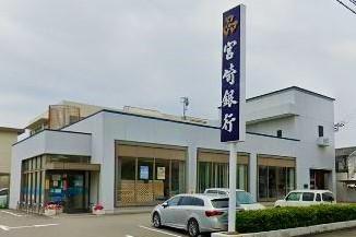 宮崎銀行 日向東支店