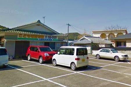 中原乳児保育園