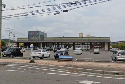 ながの屋 日向市駅前店