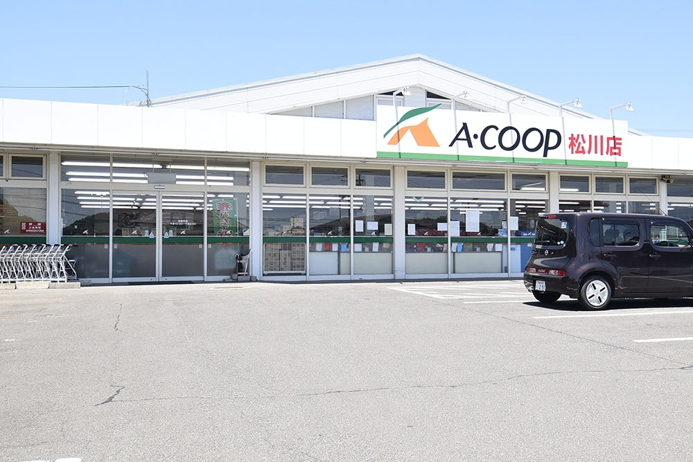 ファミリーマート Aコープ松川店