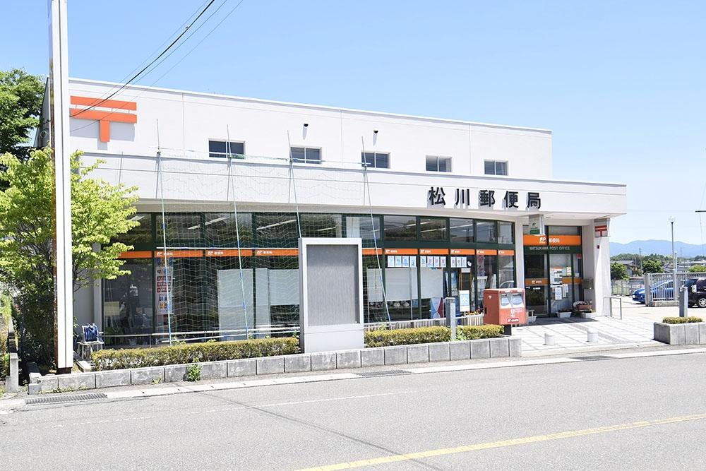 松川郵便局