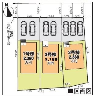 新築戸建 伊達市中畑 JR東北本線(黒磯〜盛岡)伊達駅 2280万円