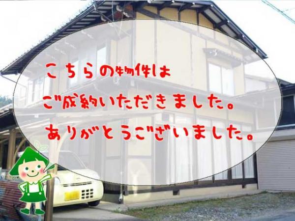 中古戸建 高山市江名子町548-4 高山本線高山駅 980万円