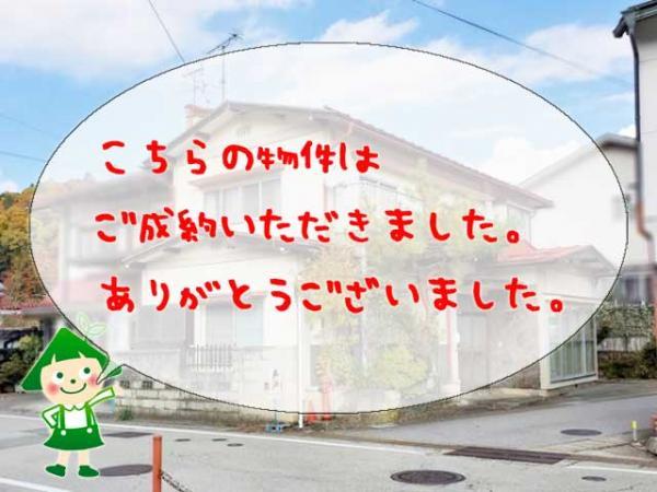 中古戸建 高山市江名子町600-6 高山本線高山駅 360万円