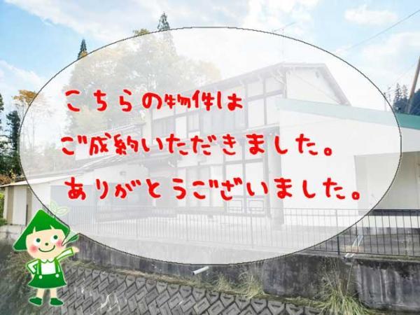 中古戸建 高山市江名子町890-1 高山本線高山駅 1340万円