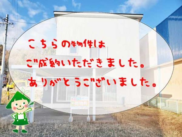 中古戸建 高山市松之木町273-8 高山本線高山駅 2680万円