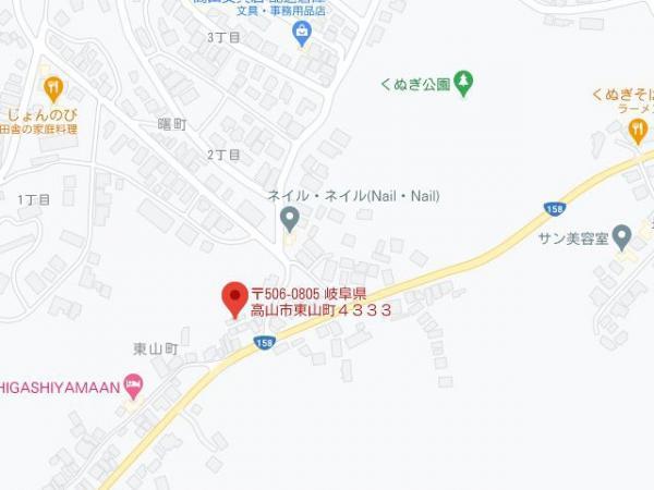 土地 高山市東山町4333-2 高山本線高山駅 150万円