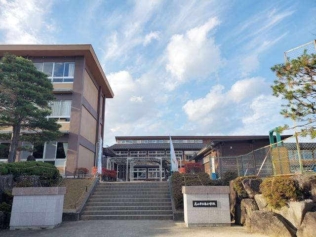 高山市立東小学校