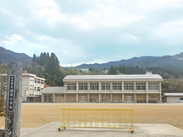 下呂市立萩原小学校