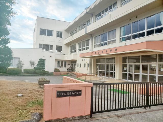 下呂市立萩原南中学校