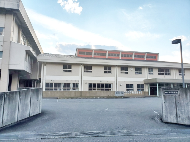 飛騨市立古川中学校