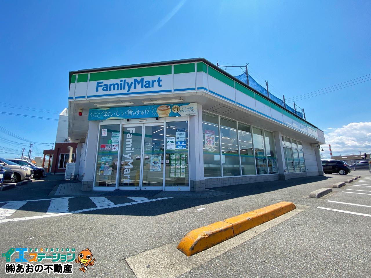 ファミリーマート 南沖洲五丁目店