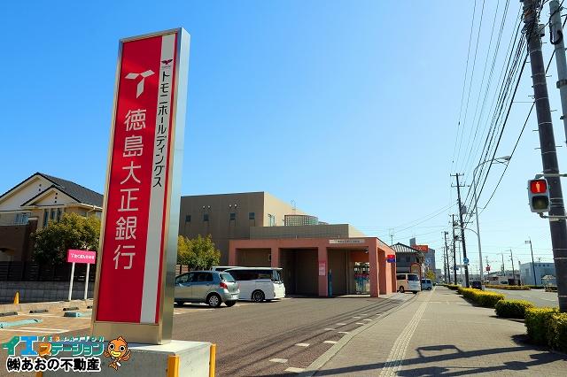 徳島大正銀行 沖洲支店