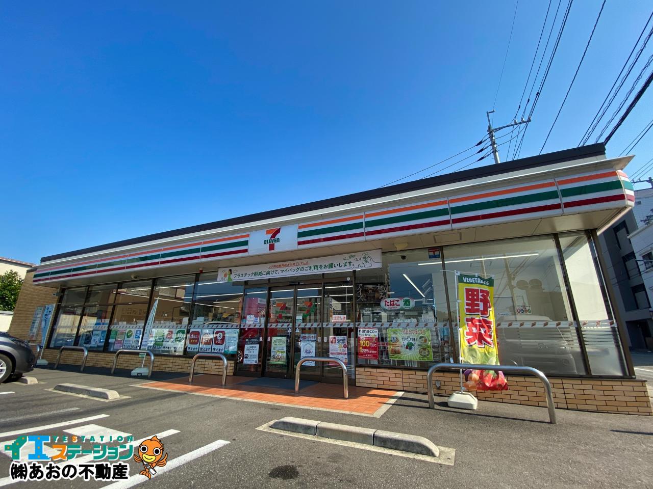 セブンイレブン 吉野本町6丁目店