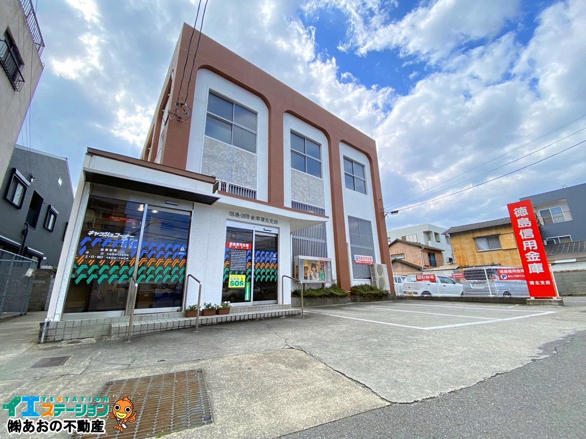 徳島大正銀行 渭北支店