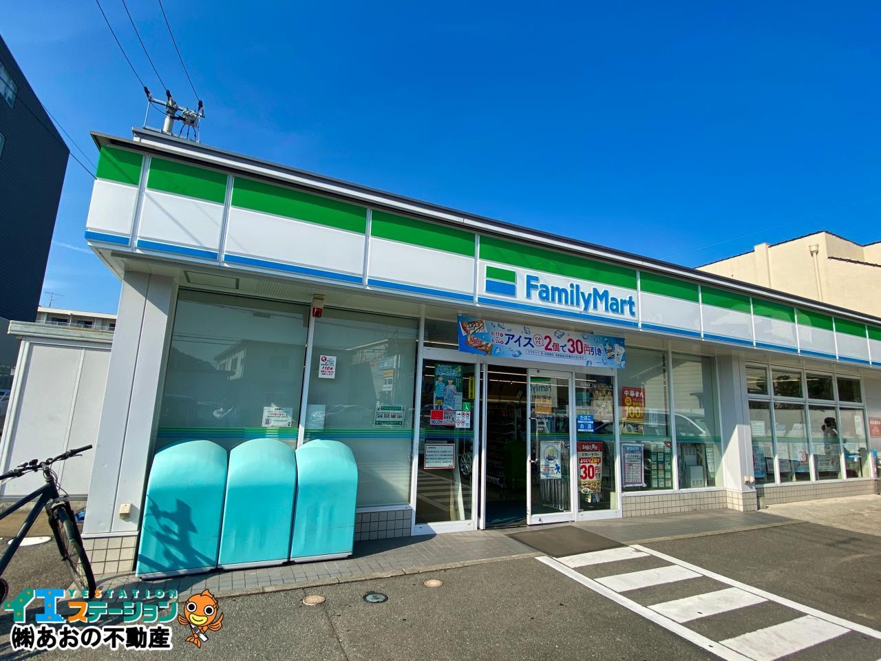 ファミリーマート 中前川店