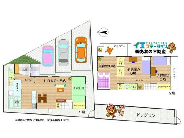 新築戸建 徳島市南矢三町1丁目 駅 2650万円