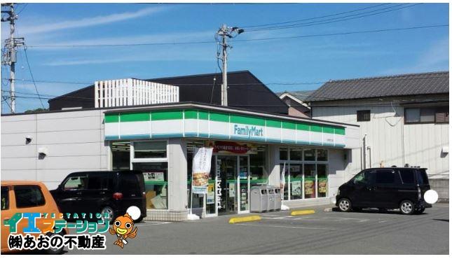 ファミリーマート 北田宮四丁目店