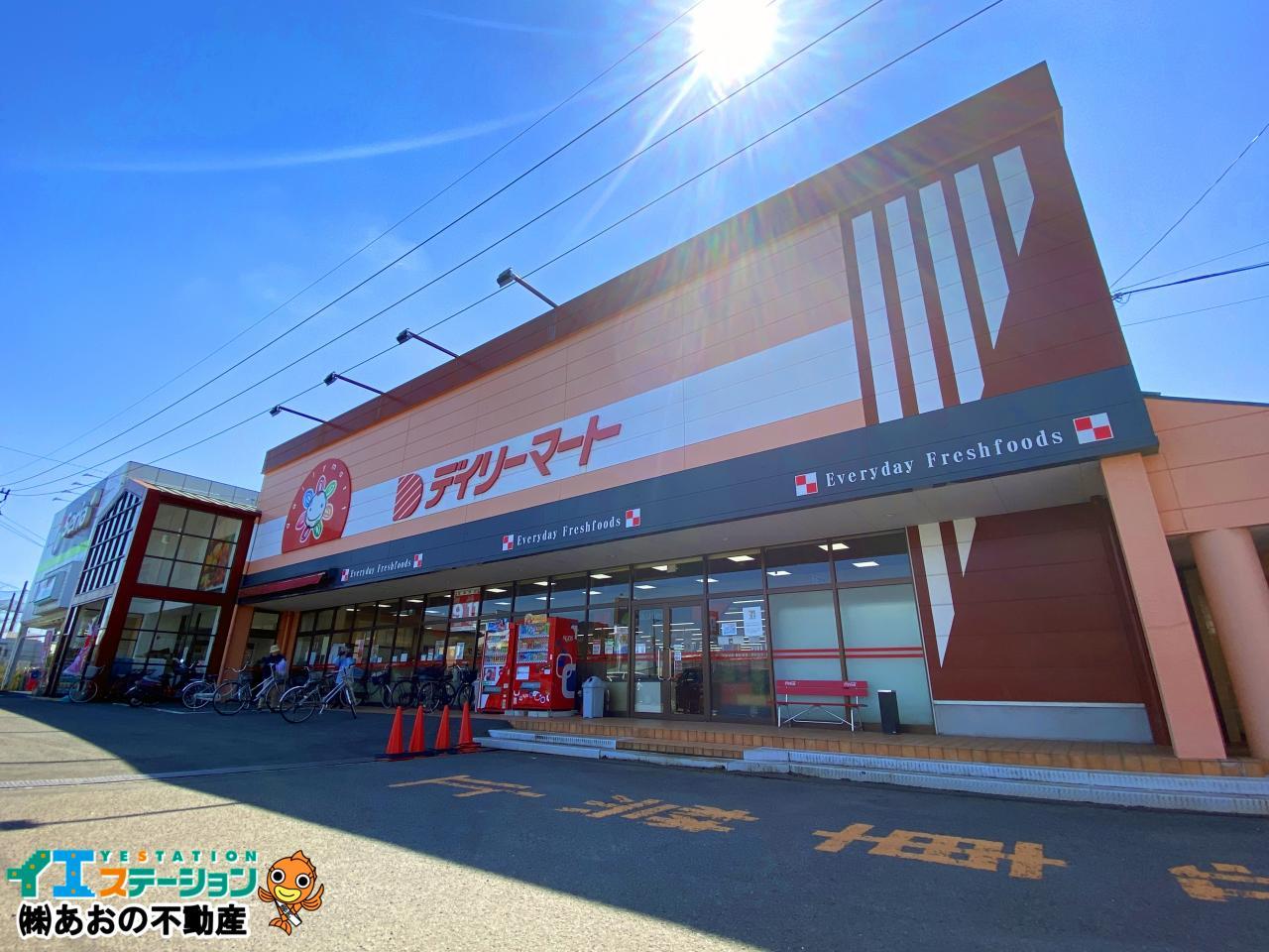 中古マンション 徳島市中吉野町4丁目 JR高徳線佐古駅 1880万円