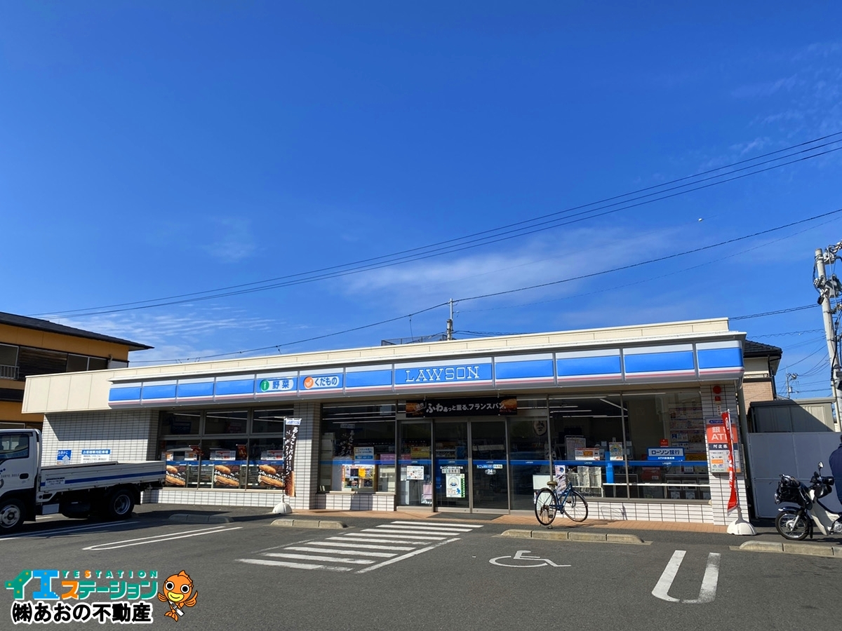 ローソン 徳島中前川町店