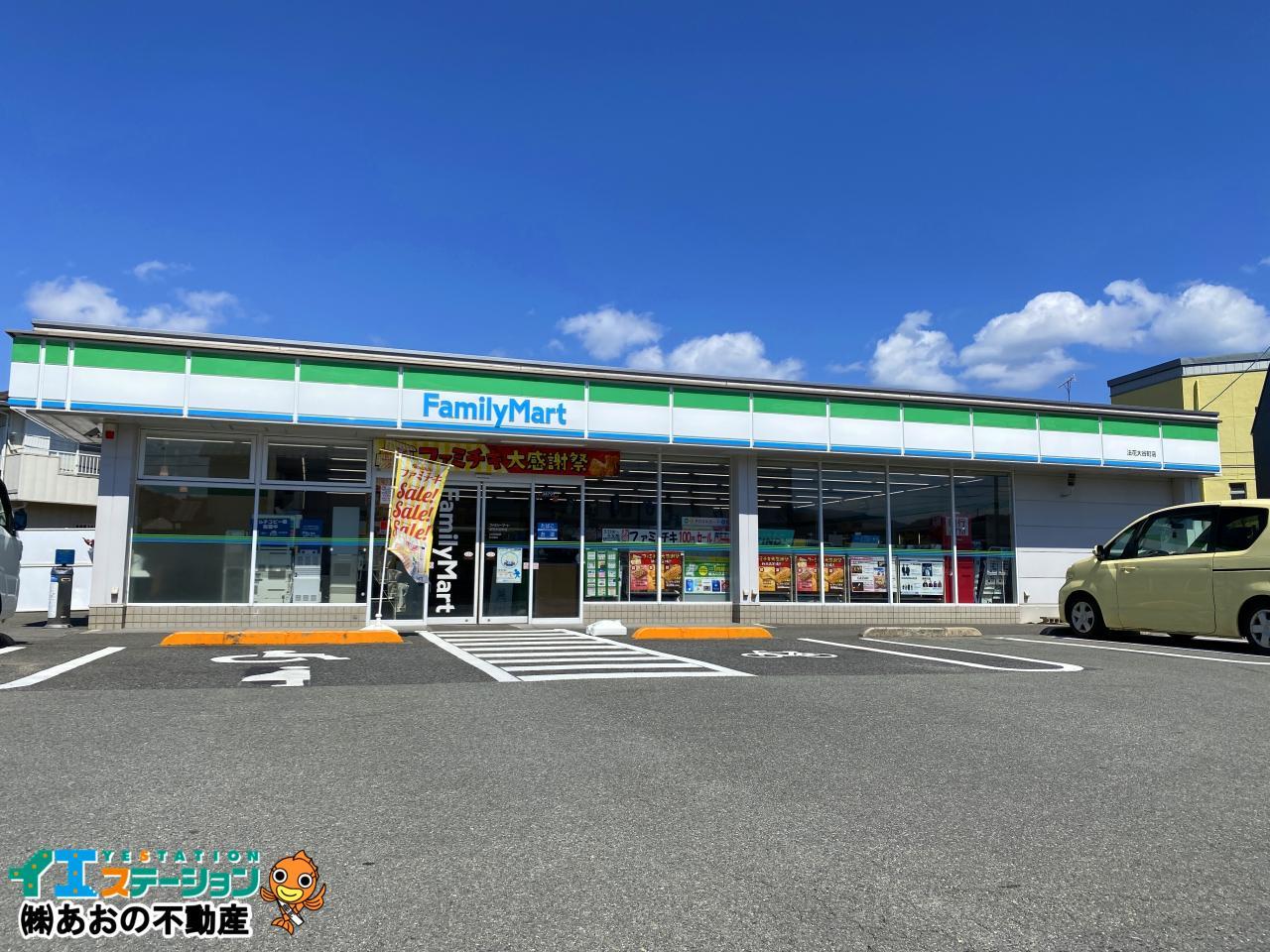 ファミリーマート 法花大橋北店