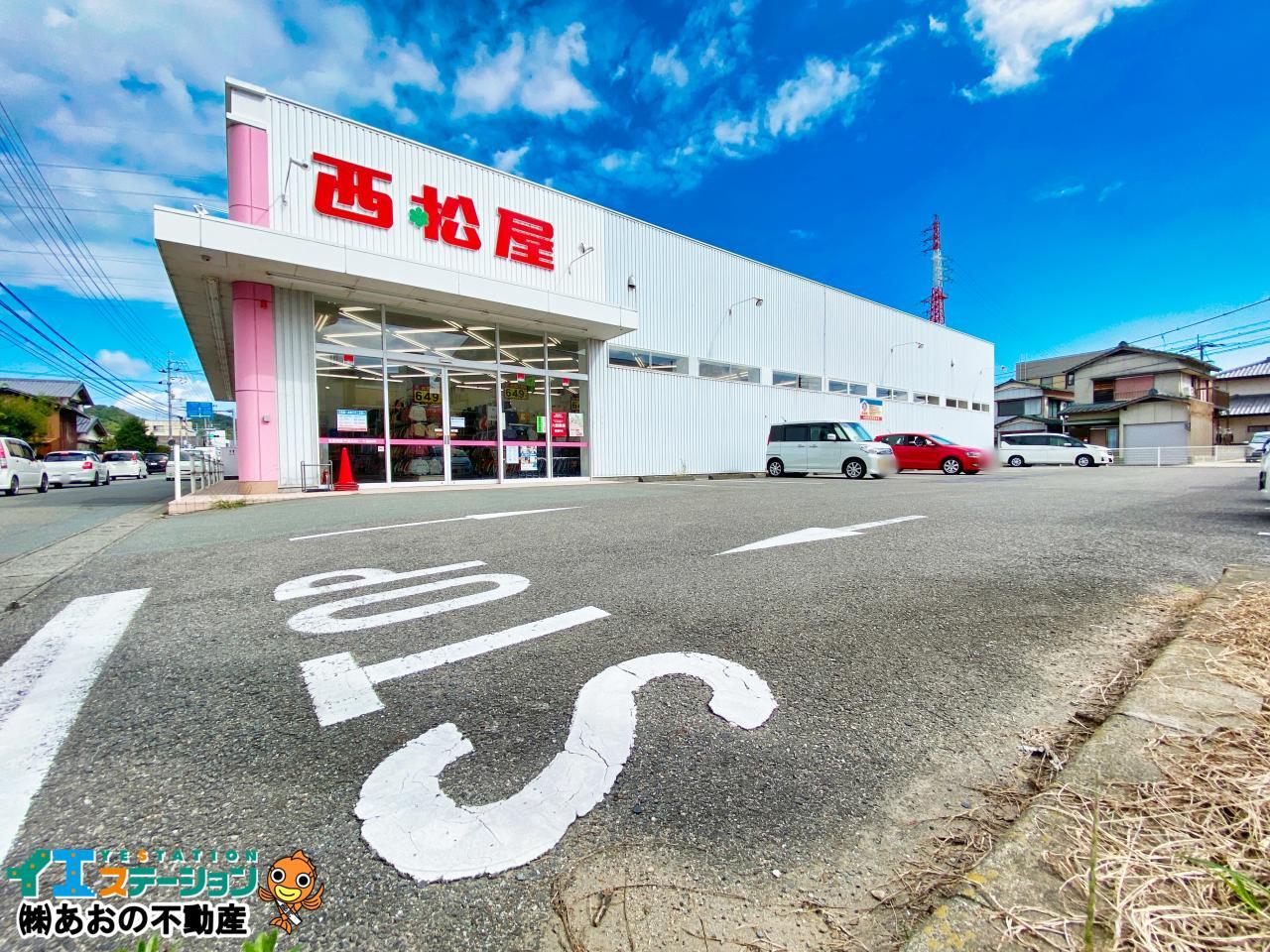 西松屋徳島八万店