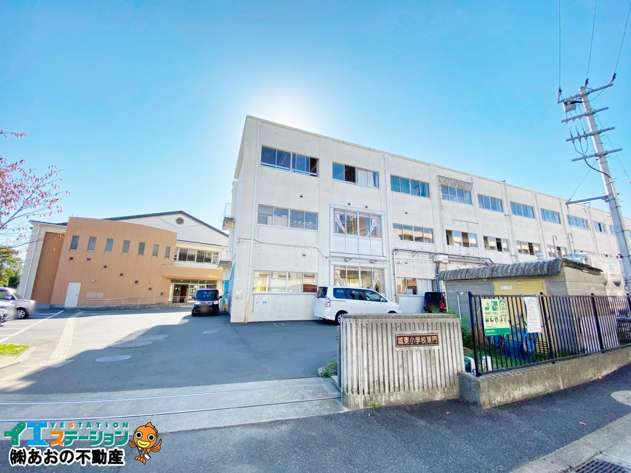 徳島市立城東小学校