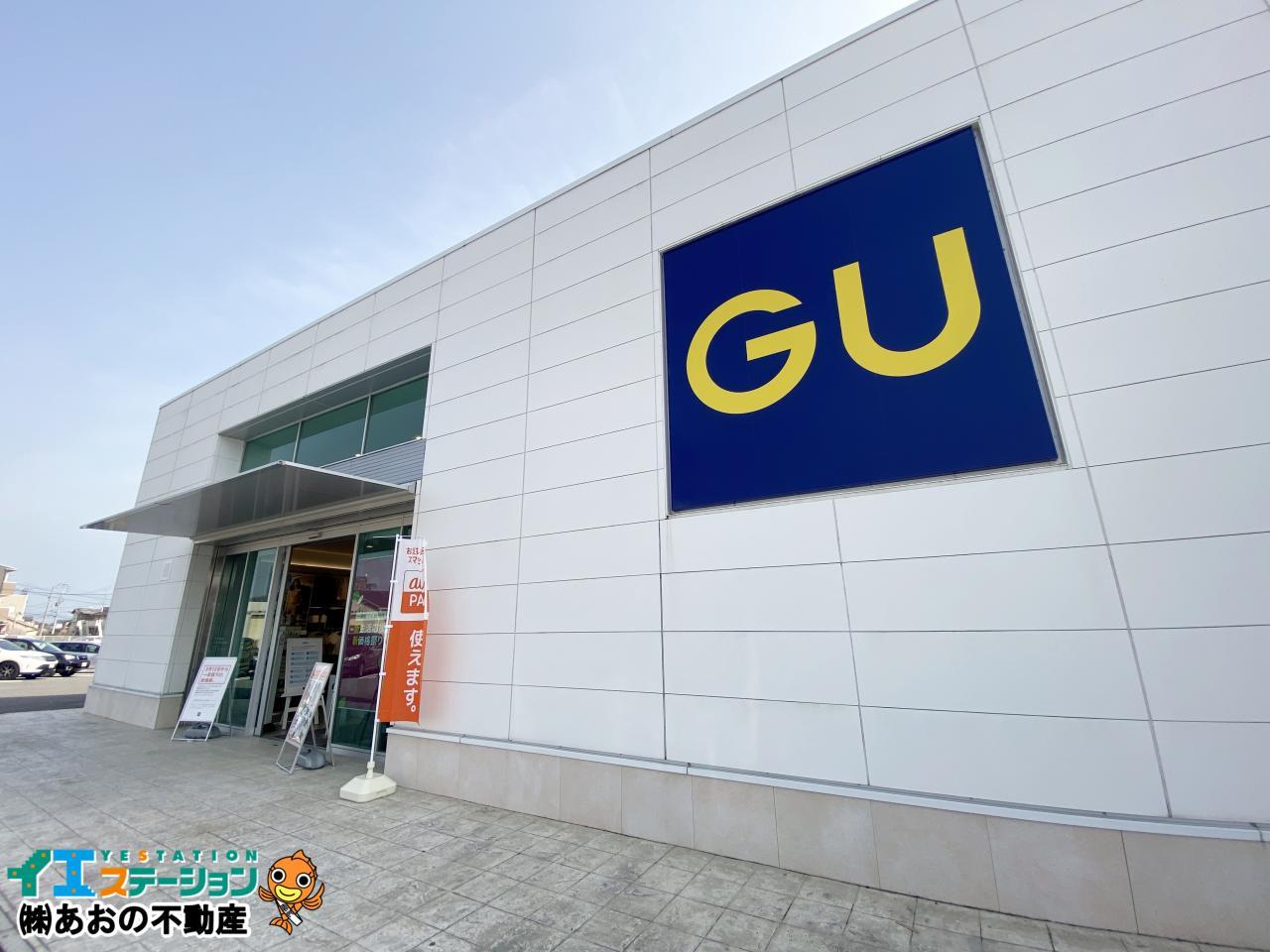 GU新浜店
