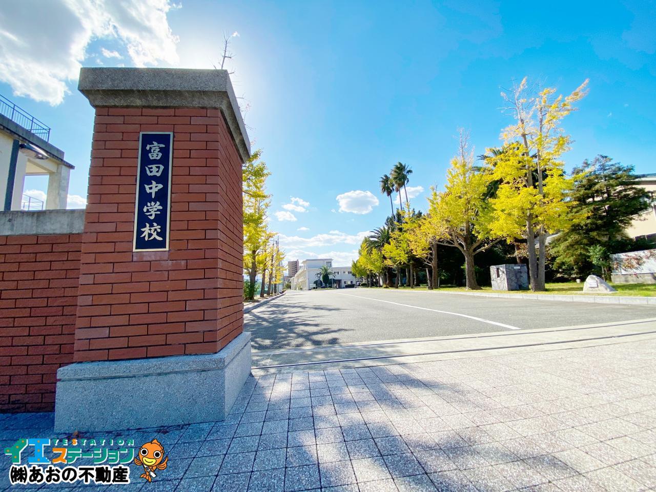 徳島市富田中学校