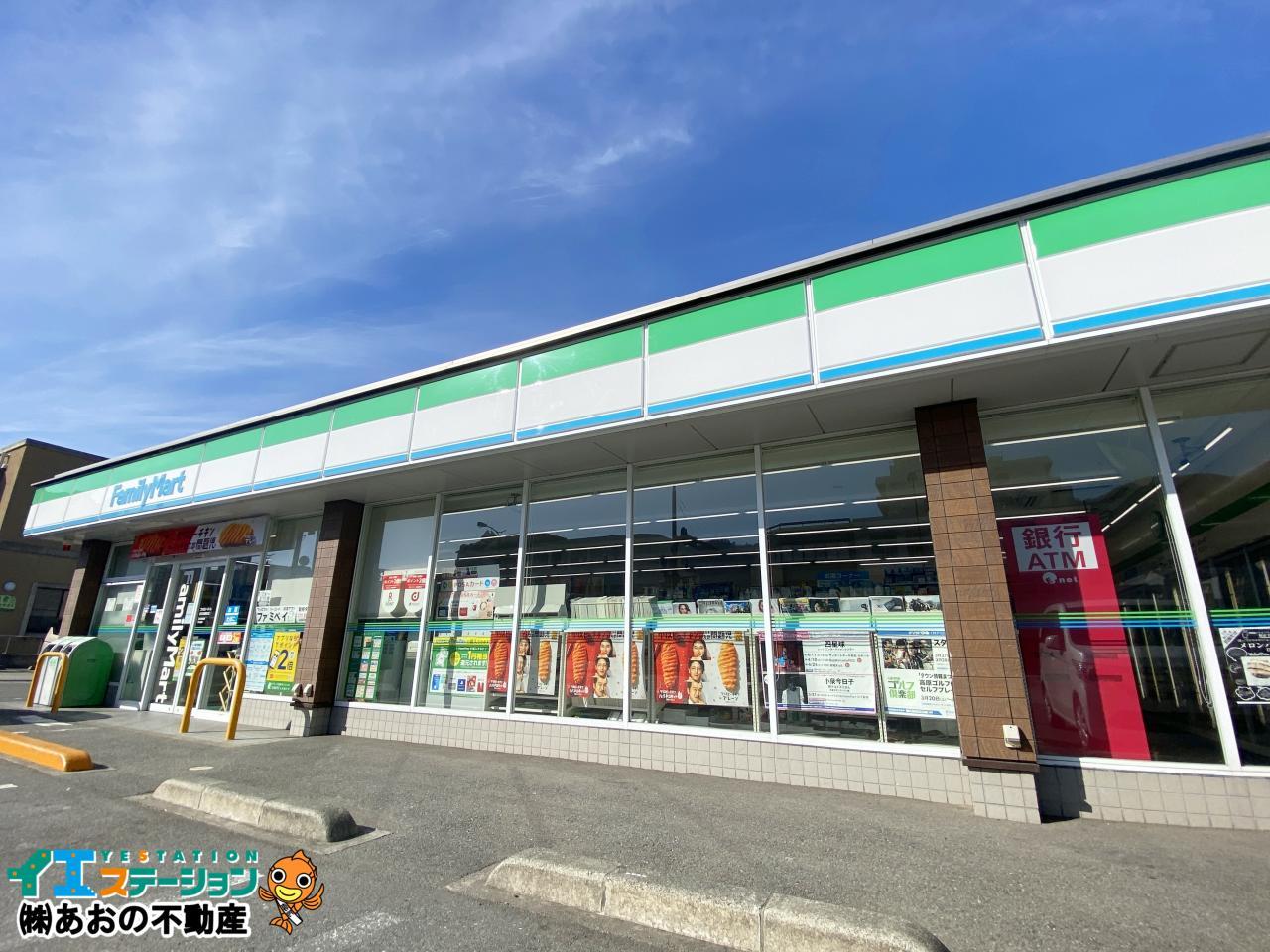ファミリーマート 佐古四番町店
