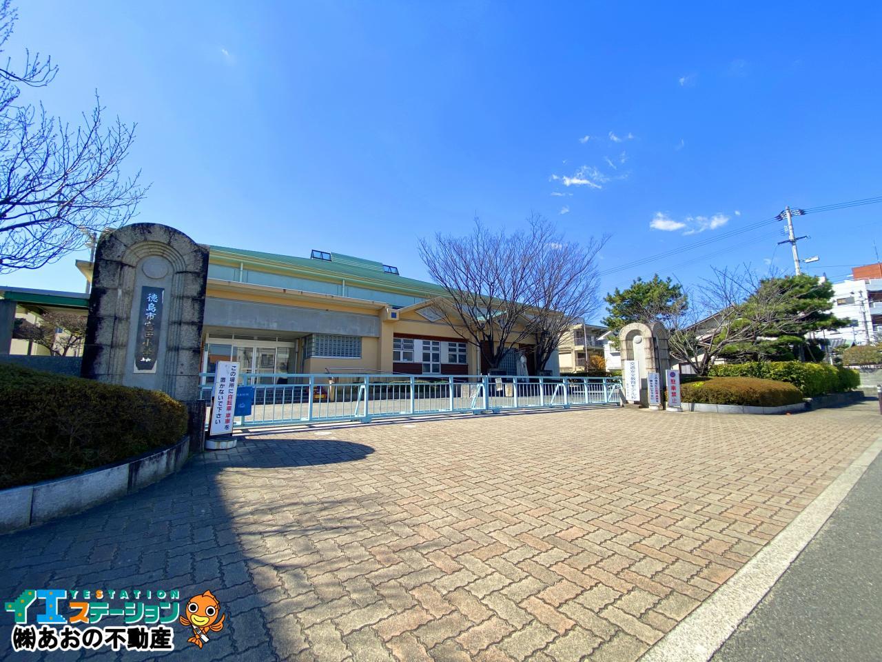 徳島市富田小学校