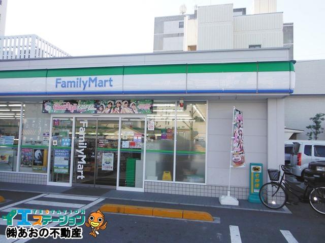 ファミリーマート 富田橋一丁目店