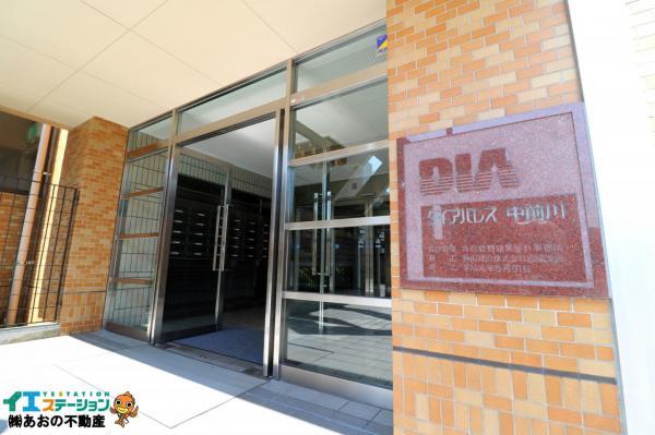 中古マンション 徳島市中前川町5丁目 駅 1050万円