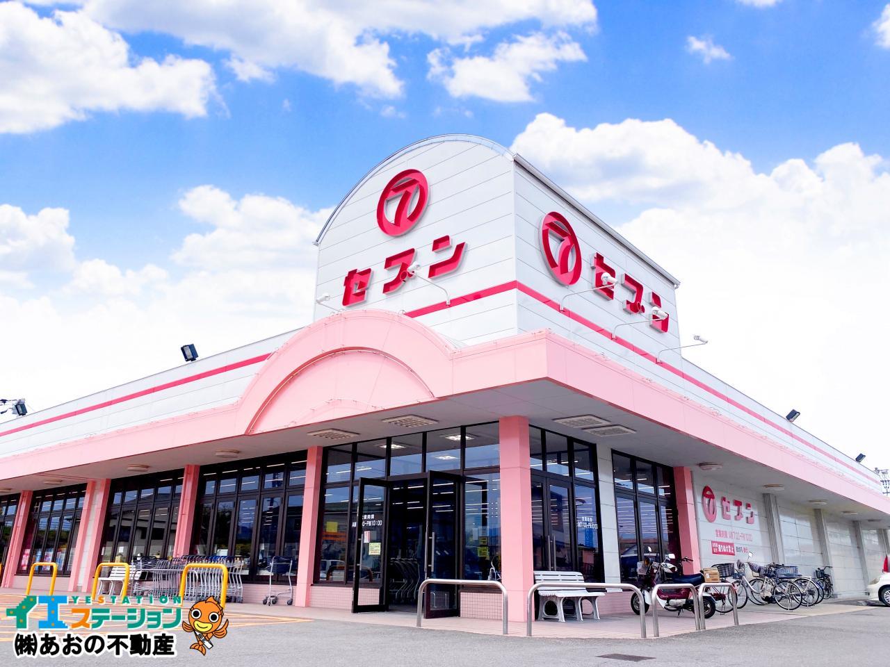 セブン名東店