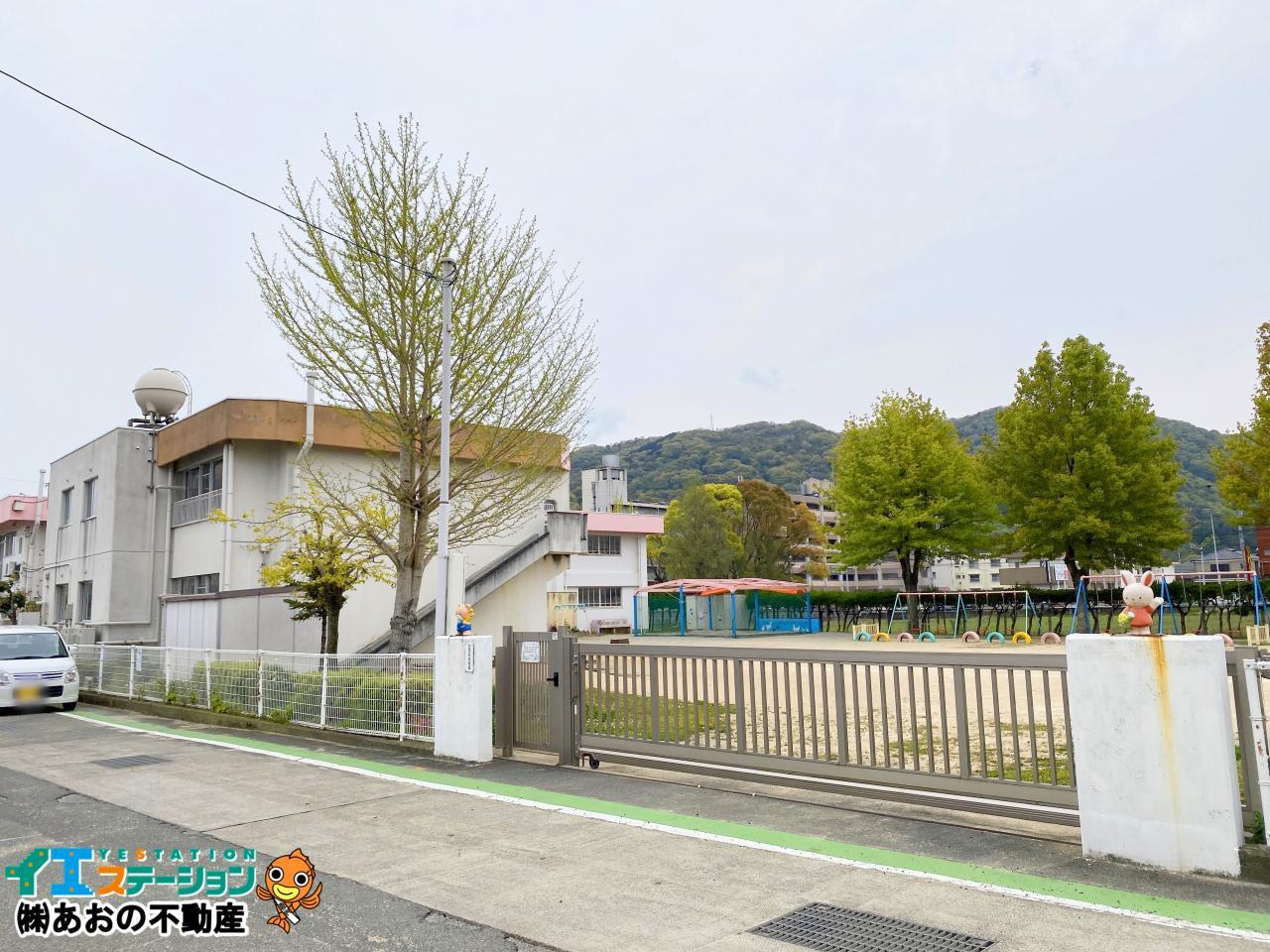 加茂名幼稚園