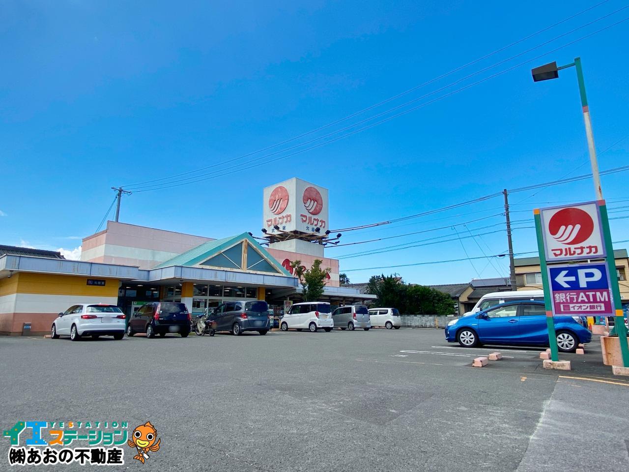 マルナカ 大松店