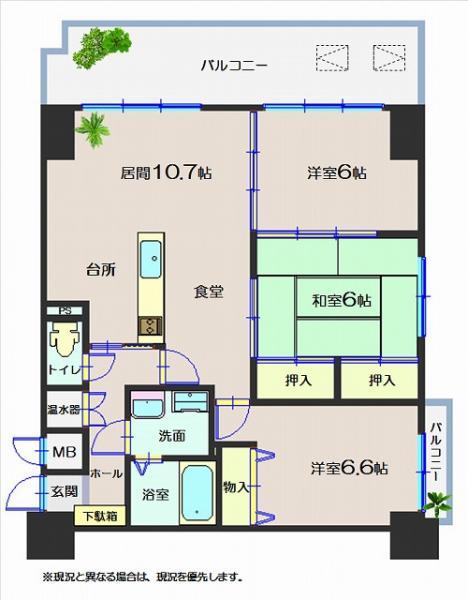 中古マンション 徳島県徳島市東新町2丁目20 JR高徳線徳島駅 1260万円