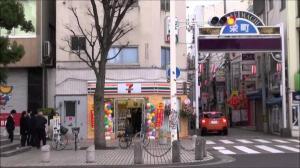 セブン-イレブン 紺屋町店
