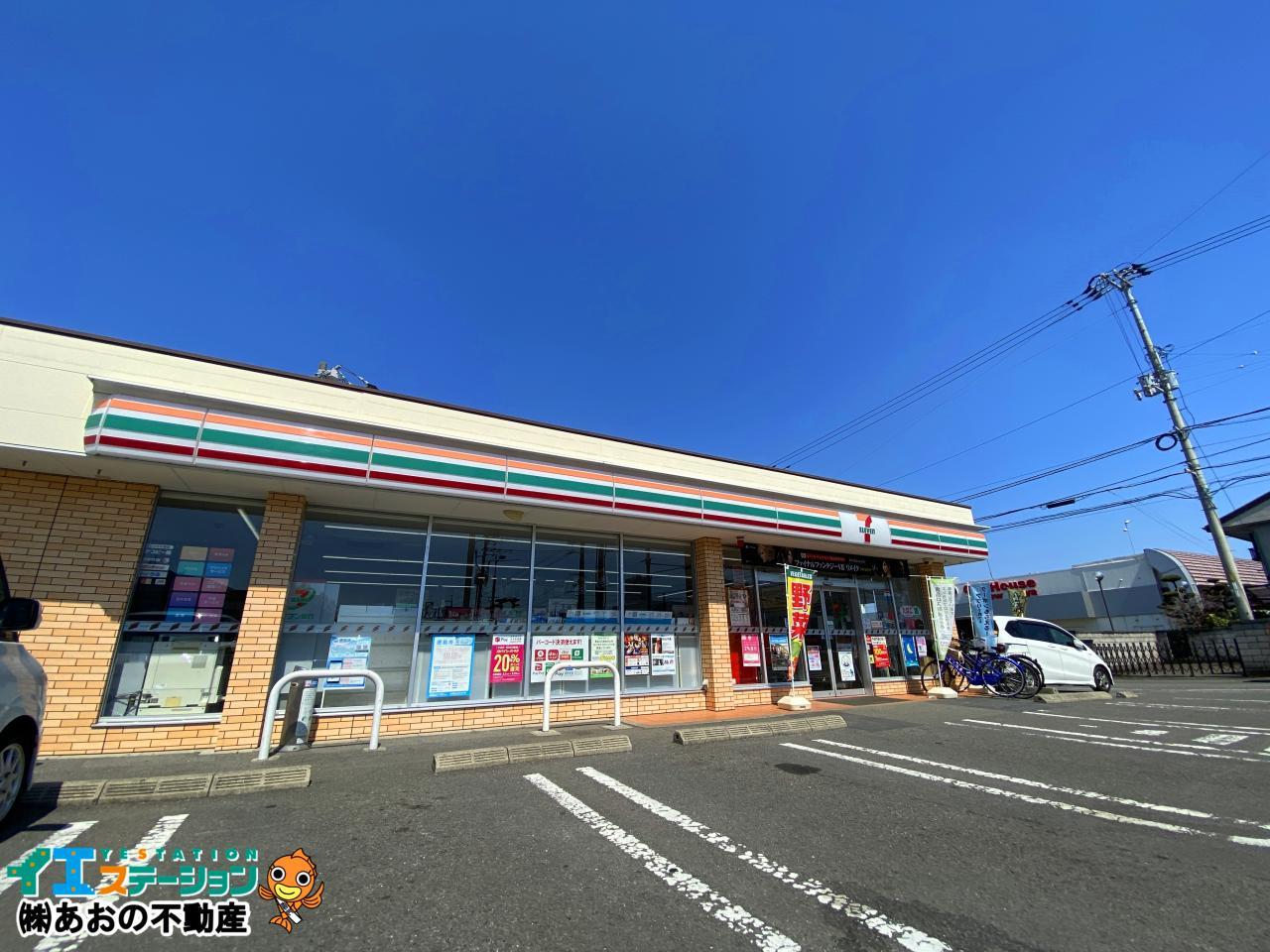 セブンイレブン 北田宮2丁目店