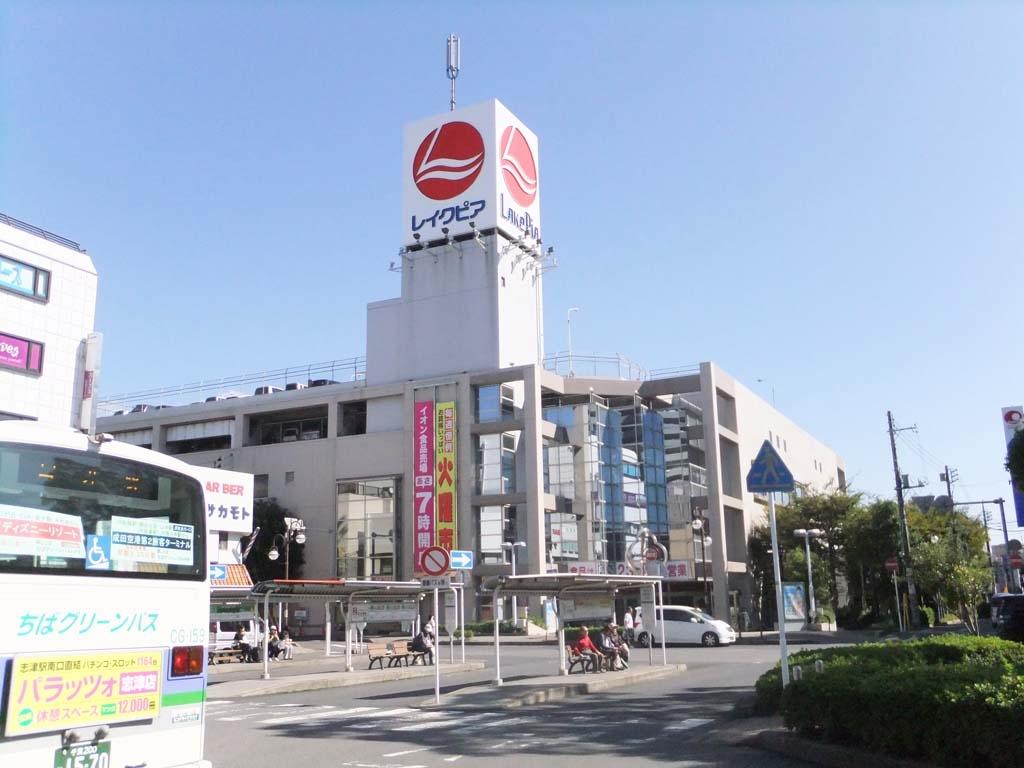 中古戸建 佐倉市江原台2丁目 京成本線京成臼井駅 580万円