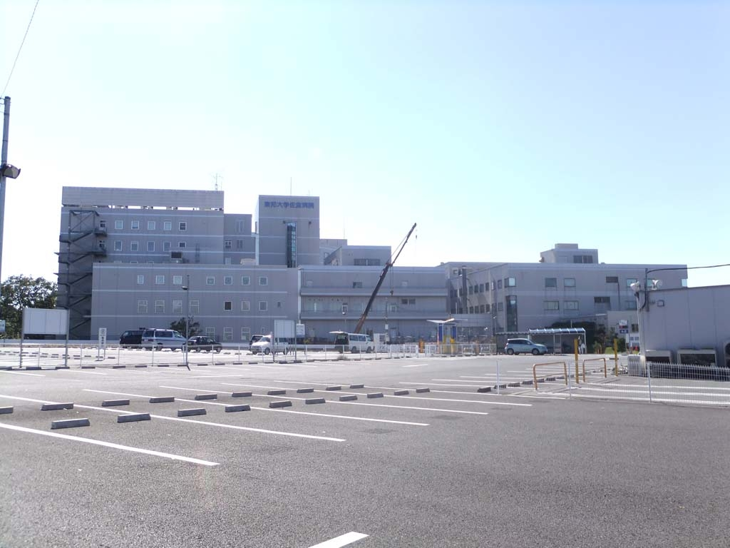 東邦大学医療センター 佐倉病院