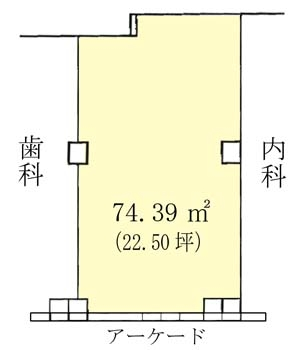 店舗(一戸建) 千葉県佐倉市南ユーカリが丘13-1 京成本線ユーカリが丘駅 20万円