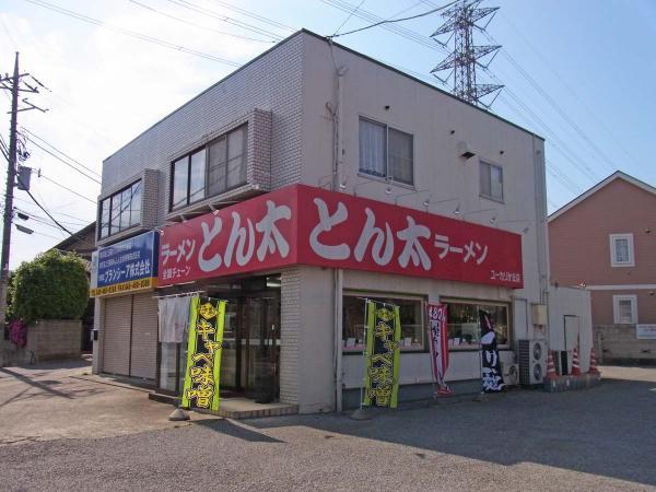 アパート 千葉県佐倉市上座577-2 京成本線ユーカリが丘駅 5.2万円