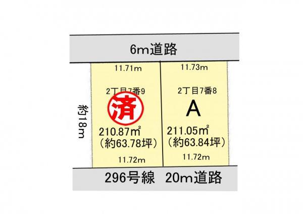 土地 千葉県佐倉市西ユーカリが丘2丁目7-8 京成本線ユーカリが丘駅 5万円