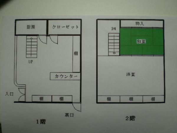 店舗 岡山県津山市大手町 JR姫新線津山駅 980万円