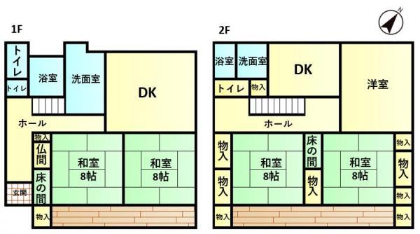 中古戸建 東広島市西条町下三永 山陽新幹線東広島駅 1250万円