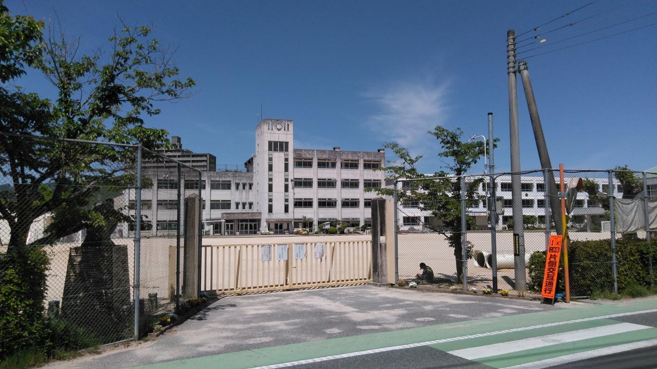 寺西小学校