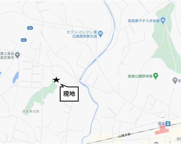 土地 東広島市西条東北町 山陽本線西条駅 1720万円