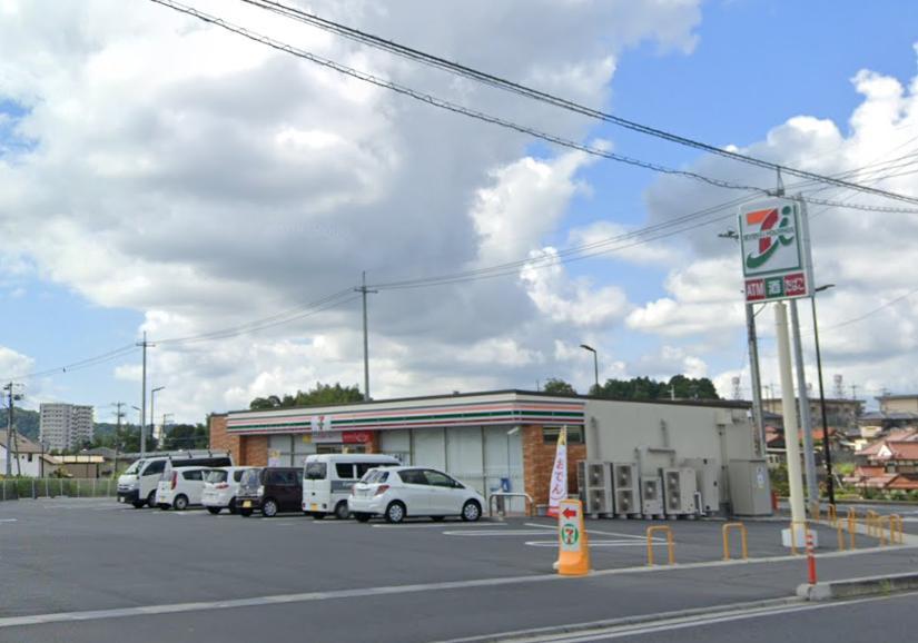 セブン-イレブン 東広島西条駅北店