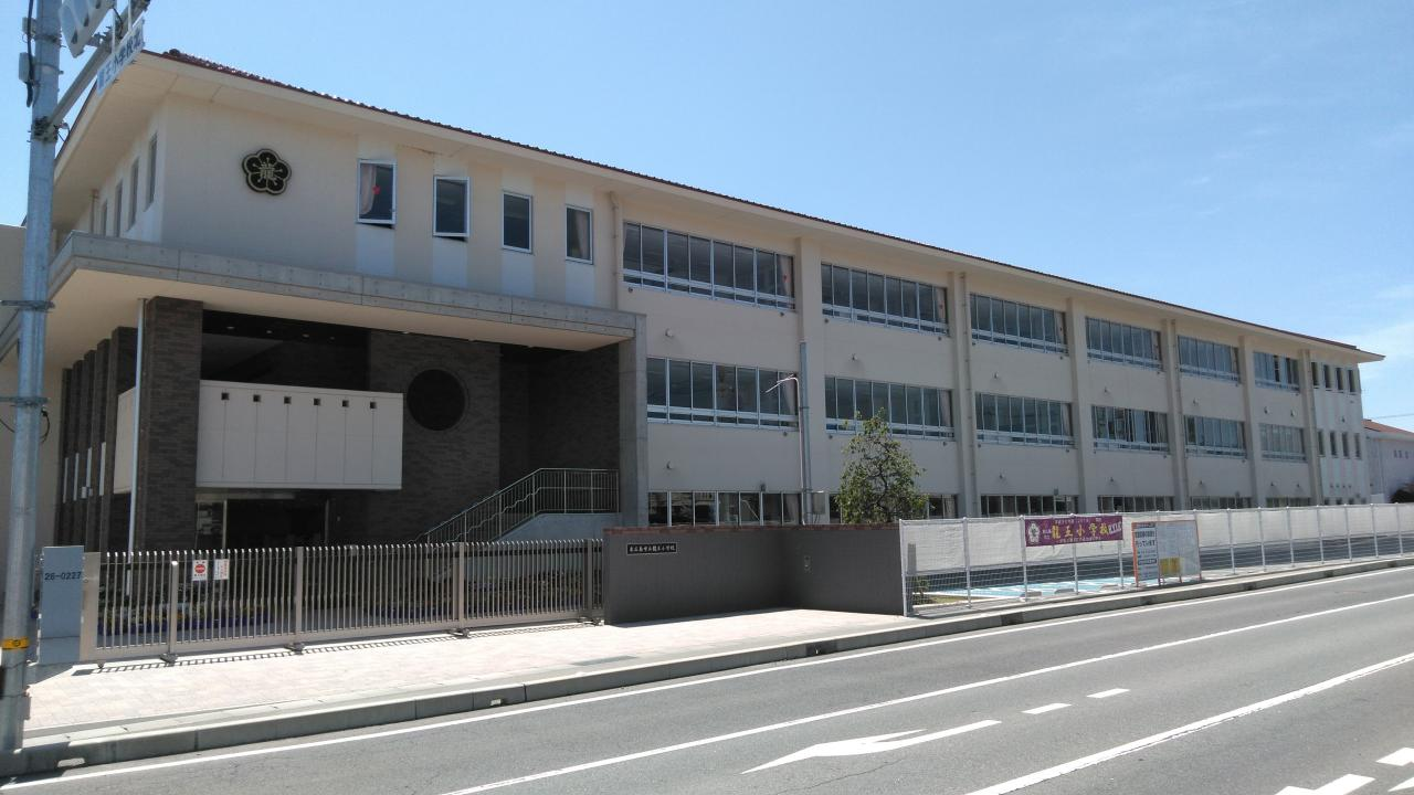 龍王小学校